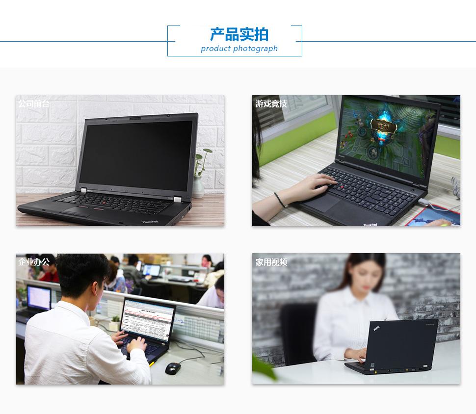 租筆記本,廣州電腦出租,廣州筆記本電腦出租,辦公設備租賃,廣州辦公設備租賃
