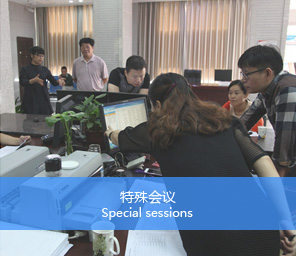 天河電腦租賃、天河電腦租賃公司、廣州電腦租賃服務商、廣州投影儀租賃
