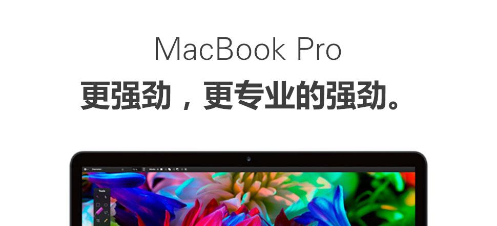 蘋果839_01.jpg