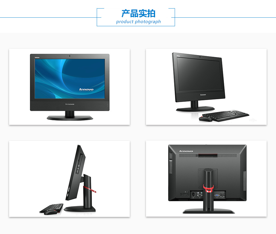 联想ThinkCentre-M73z_07.jpg